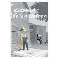 Kichka – Life is a Cartoon